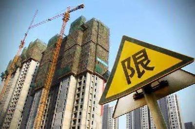 南京成第7个限制企业购房城市!下一个会是谁?