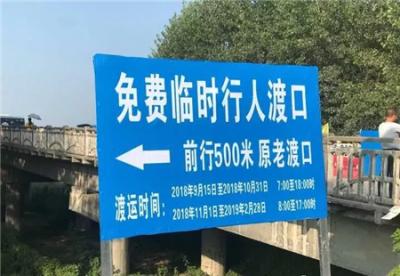 提醒!监利这座桥正式封闭,临时渡口同时开始免费运行