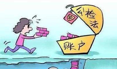 """警惕!冒充""""公检法""""作案升级,荆州一乡亲差点被骗走万元......"""