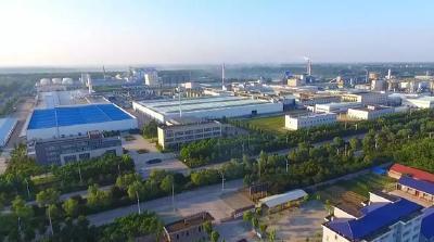 公安县前三季度完成工业技改投资13.75亿,5千万以上项目15个