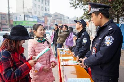 """江陵:开展警民关系""""大走访、大调研""""活动,收集建议40条"""