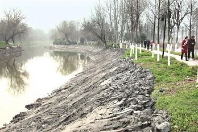 护城河明月公园段南岸护坡整治项目近尾声