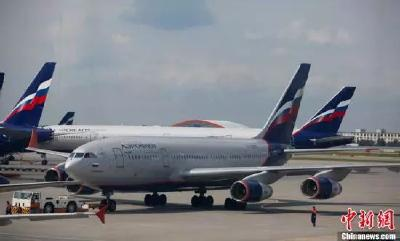 俄罗斯:有美国使馆人员试图带炸弹进入莫斯科机场