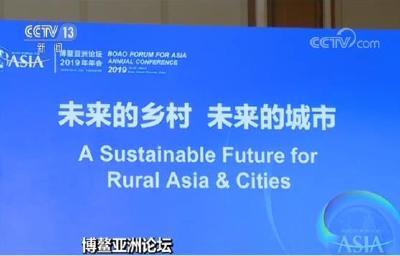2049年的今天 我们的城市和乡村将变成什么样?