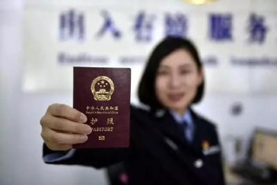 """出入境證件""""全國通辦""""首日,湖北有3000余人異地辦證"""