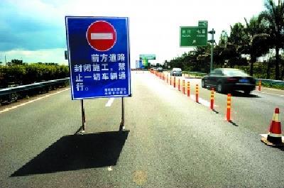 半幅封闭、半幅通行 荆监一级公路启动封闭施工