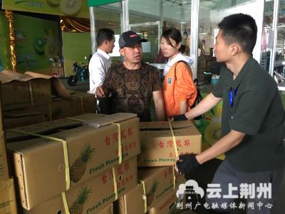 荆州水果价格一路走高:5元一斤的便宜水果难觅