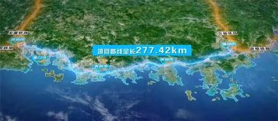 """国内首条跨海高铁""""福厦高铁""""架梁施工,预计2022年通车"""