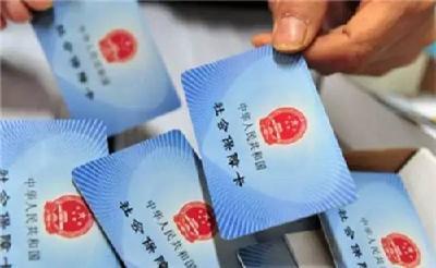 压缩制作周期 本月起荆州全面批量即制社会保障卡