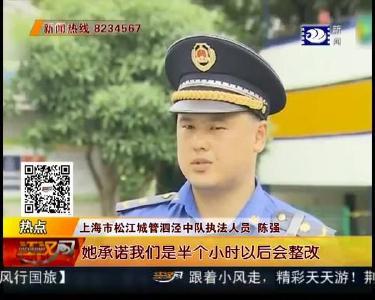 上海已开出垃圾分类罚单 责令整改几百起