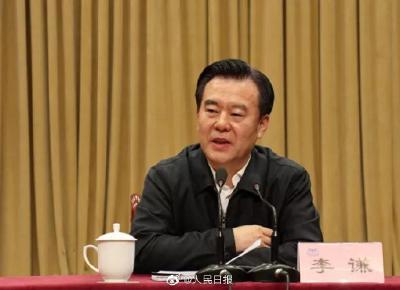 """河北副省长被查!中纪委连擒三""""虎"""""""