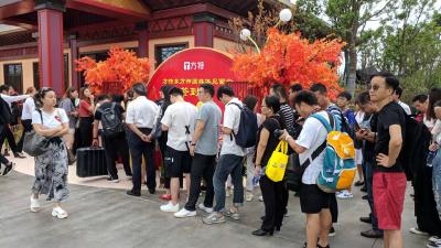 端午节六成游客选择省内游 荆州方特成热门打卡地