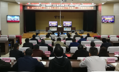 荆州超额完成第二届进博会采购商组织任务