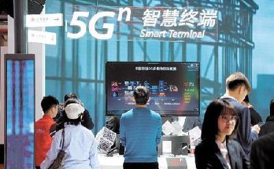 世界5G大会在京开幕 我国已开通5G基站11.3万个