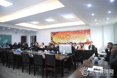 荆州市医疗保障局开展公文写作培训 提高工作效能