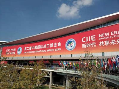 第二届上海进博会丨高质量、高标准,荆州这些企业成绩亮眼!