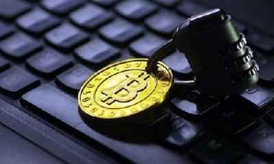 湖北发风险提示:警惕非法集资蹭区块链热点