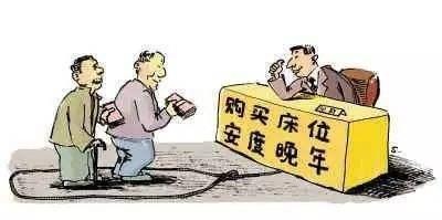湖北发布警示函:禁止以养老名义开展非法集资