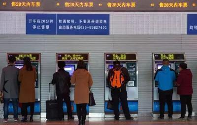 疫情期间,火车票退票、改签、购票有何变化,戳→