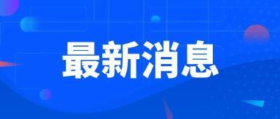 3月23日起,洪湖市政务服务中心恢复对外服务