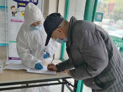 荆州天然气全面恢复营业 每天业务量超200项