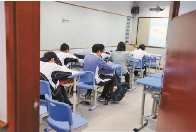 教育部发布提醒!校外培训机构不得提前预收培训费