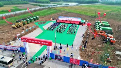 荆州这个地方3所学校开建