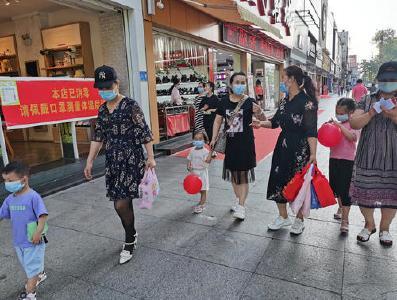 """""""五一""""荆州市商贸流通市场购销两旺"""