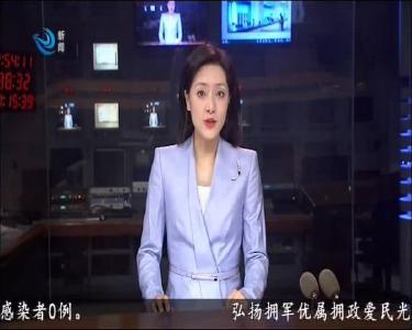 王艳玲:坚决打好打赢长湖碧水保卫战和防汛抗旱主动仗