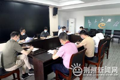 荆州市医保局:坚持党建引领 助力医保事业高质量发展