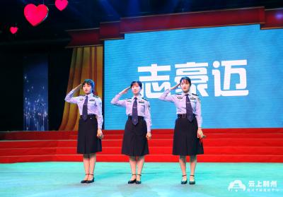 2020年荆州市暨荆州区防范非法集资等金融风险宣传教育月活动启动