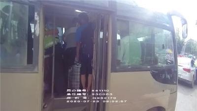 荷载19人实载29人,这辆农村客运车司机摊上事了!