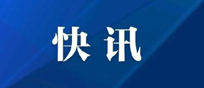 荆州最新汛情通报:布防1779.84公里!长湖、洪湖水位缓涨