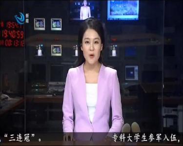 王晓东在洪湖市检查督导防汛工作