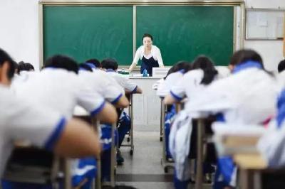 扩散!义务教育教师平均工资低于当地公务员,可举报!