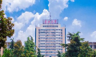定了!长江大学在籍学生8月29日开始办理报到注册手续……