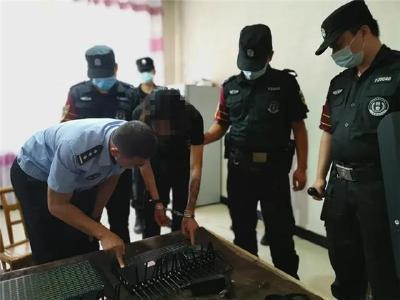 松滋警方捣毁一利用GOIP设备实施诈骗的窝点