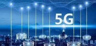 荆州:5G今年十一正式商用,已建设超500个5G基站