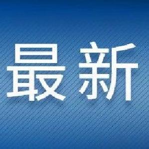 荆州市防汛应急响应由Ⅲ级调整为Ⅳ级