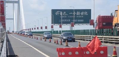 荆州长江公路大桥开始维修施工,9月7日恢复通行