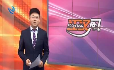荆州物业服务企业信用评价 专家解读怎么评