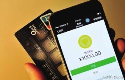 以案说法:微信转账,如何认定为借款?
