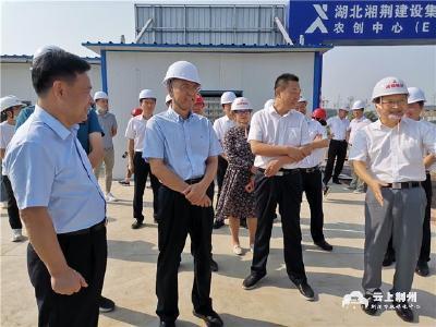 何光中调研荆州高新区项目建设时强调:甩开膀子加油干 打造全市经济发展新的增长极