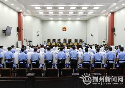 赵某清等27人涉黑案宣判 首犯获刑二十二年
