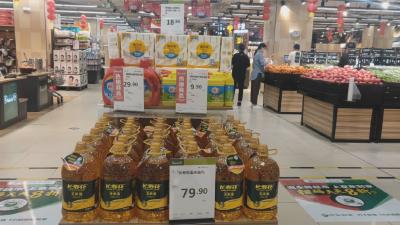 价格欺诈,荆州一大型超市被调查!
