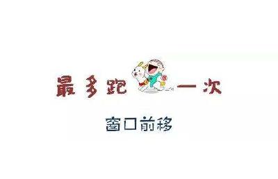 """""""就近跑一次"""",江陵县人社局探索""""社银合作""""新模式"""