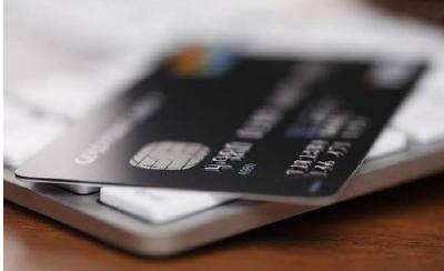 """5年内不得使用电子支付!湖北一地出台手机卡银行卡""""黑名单""""制度"""