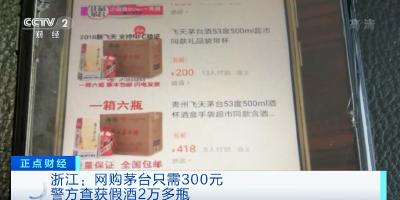 300元网购