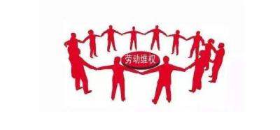 湖北省2020年第三批重大劳动保障违法行为社会公布案例