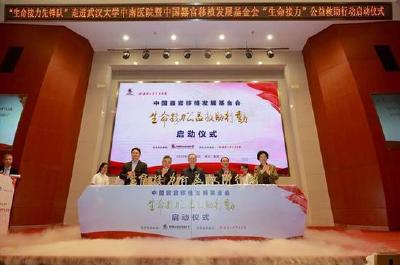 2019年湖北省公民器官捐献量位居全国第二